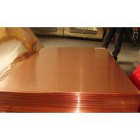 锦泰华优质东莞铝青铜板 C62730铝青铜板