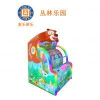 供应中山泰乐游乐制造 中小型室内外游乐设备 电子游艺机 大熊转轮 丛林乐园(LTA-R008)