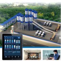 万物混凝土管理系统、搅拌站管理系统、搅拌站管理系统