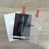 厂家直销一次性输精液袋 100ML铝箔无印刷猪精液袋 透明吸嘴袋