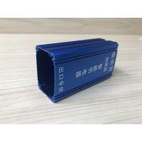 广东东莞节能器外壳钣金加工生产厂家安若五金有限公司