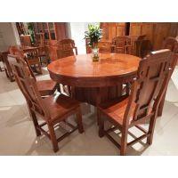 厂家供应红木家具餐厅桌椅七件套刺猬紫檀