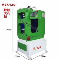 MSK-120数控钻孔机 挖槽机价格