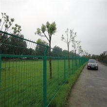 郑州现货双边丝护栏网 河南双边隔离护栏网 双边丝围栏网厂家