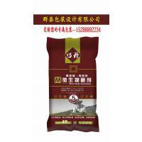 肥料包装设计、印刷、生产一站式服务 编织袋、彩印编织袋生产厂家