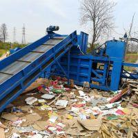 包头液压打包机废纸液压打包机厂家
