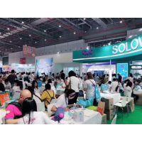 2019中国幼教展会 幼教装备展会 幼教用品展会