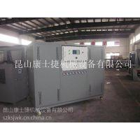 反应釜用盐水低温冷水机-反应釜低温控温用制冷设备