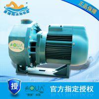 AR-200爱克AQUA循环水泵【高效能 大流量 低噪音】水疗池按摩泵