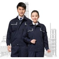 青岛工作服采购|秋冬新品工作服|体验高端品质