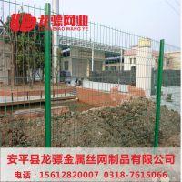 工厂围栏 院墙围网 钢丝围栏网