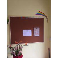 韶关软木板留言板M烟台挂式创意展式板M水松板背景墙