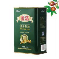 湖南山茶油铁罐包装 2.5l食用油铁桶 马口铁包装 厂家批发