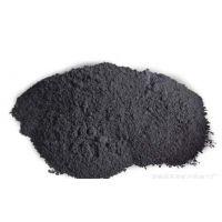 营口厂家直供高纯单体硼,单质硼,硼粉