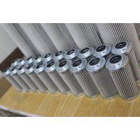 TLX517A/20黎明非标滤芯,电厂液压过滤器滤芯