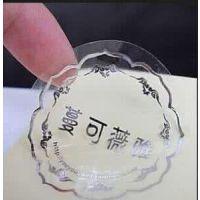 深圳专业定做 食品不干胶标签 彩色可移标贴 四色不干胶印刷