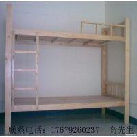 深圳有厂家生产定做各类尺寸学校宿舍双层实木床 幼儿园午托床