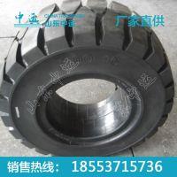 12.00R20加厚耐磨汽车轮胎 工程轮胎装载机轮胎 全钢子午线轮胎