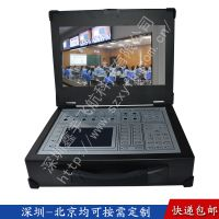 19寸工业便携机机箱定制导播机机箱工控一体机军工电脑加固笔记本外壳