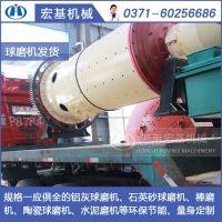3645格子型球磨机报价多少,大型水泥粉磨站设备厂家直销