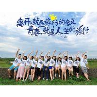 广州学生聚会班服定制,校园运动会团体服批发,教师服厂家制作