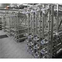酶制剂提纯超滤膜分离设备 分离纯化系统 浓缩分离设备