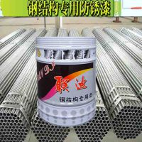 钢结构专用联迪牌环氧富锌底漆厂家 船舶金属用漆