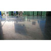 供应惠州混凝土密封固化剂 石湾水泥地硬化地坪施工