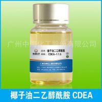 6501净洗剂 椰子油二乙醇酰胺 6501 尼纳尔 CDEA 增稠剂高品质