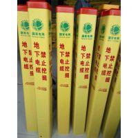 宝鸡 加工订制 玻璃钢标志桩 FRP 警告桩 燃气输送管道提醒柱交通标识 桩断面桩
