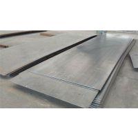S650MC厂家直销 宝钢执行标准S650MC酸洗板
