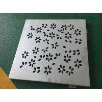 口碑好的雕花铝单板定制,想购买物超所值的雕花铝单板,优选德普龙厂