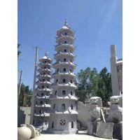 13层 天青石 石塔
