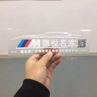车身标签定制,来图定做,免费设计。 陈18025357525