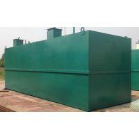 地埋式一体化污水处理设备,MBR一体化污水处理设备,小型屠宰加工,医院污水处理设备