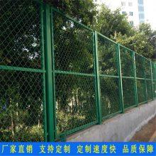 铁丝网道路护栏现货 广州河道防护网厂家 深圳机场钢丝网