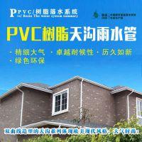 供应烟台阳光房用蒂美PVC波纹方形雨水管、方排水管