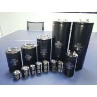 300v10000uf电解电容-长寿命电解电容-滤波电容-大功率电解电容-ITA日田
