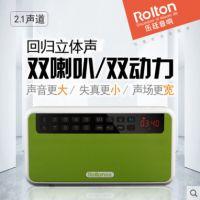 Rolton/乐廷 E500插卡无线蓝牙音箱手机迷你便携户外音响低音炮
