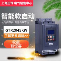 厂家直销智能软启动器37KW电机软起动器风机水泵起动器