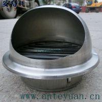 100mm直径不锈钢室外防风帽,防雨防虫百叶丝网防风罩