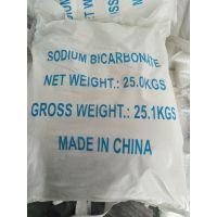 厂家直销小苏打/碳酸氢钠