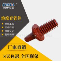 湘罗电力直销12KV 630A欧式分支箱电缆接头套管