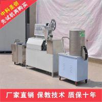 邯郸大型蛋白肉机器生产线 干货麻辣烫专用豆皮生产设备厂家技术培训
