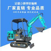 小挖掘机价格 金鼎立小型挖土机除草挖沟用小型挖机