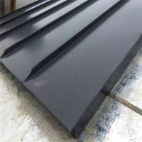 厂家直销浙江金铄32-310铝镁锰屋面板
