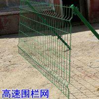 小区工厂用桃型柱护栏围栏网 厂房内隔离铁丝网围栏