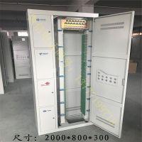 720芯四网合一光纤配线架 720芯四网合一机房配线架 720芯四网合一机柜