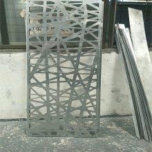 欧百建材铝单板供应厂家 规格定制 一手货源