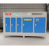 光解催化净化设备@有机废气处理设备@光氧环保设备